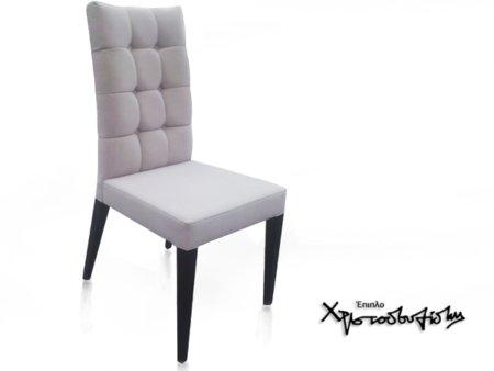 Καρέκλα τραπεζαρίας Button
